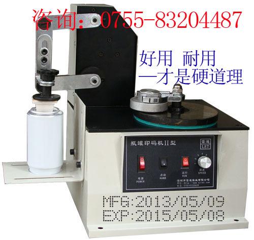 移印机/电动移印机/日期移印机/油墨移印机 油墨移印机