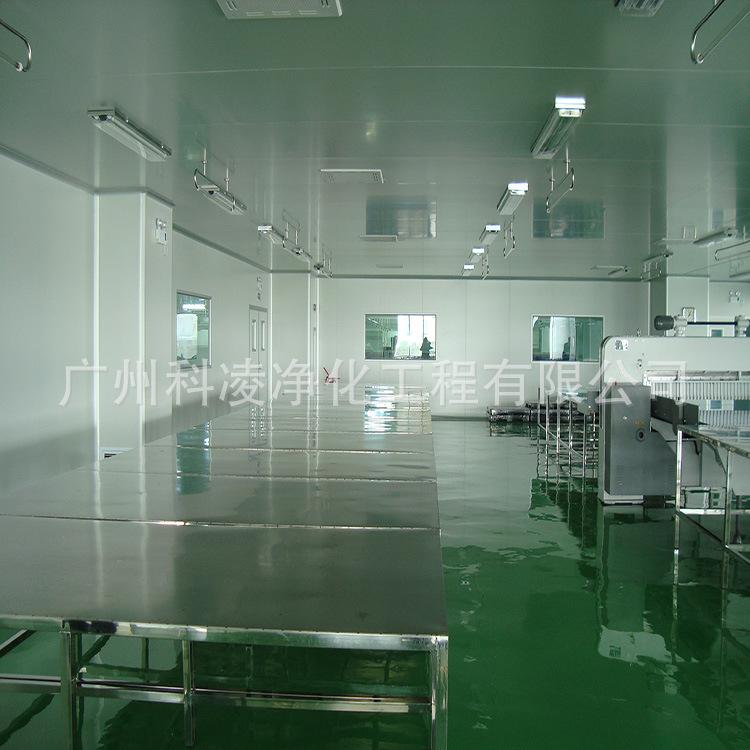 业余设计装置干净室 科凌净化