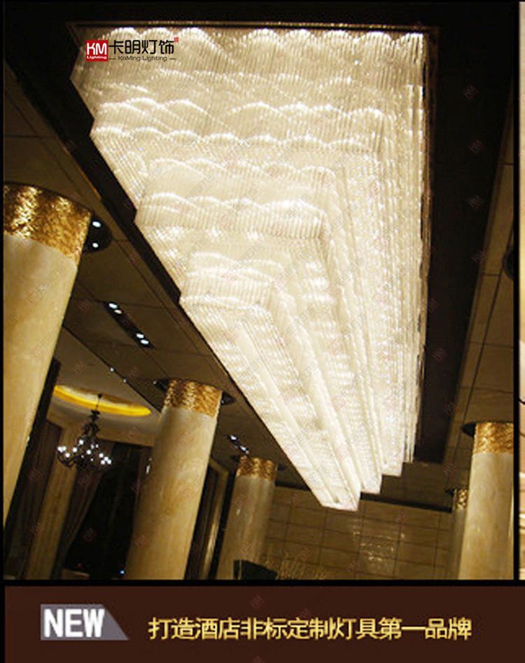 长方形吸顶灯售楼部会所灯定制 现代简约 酒店大堂 按钮式