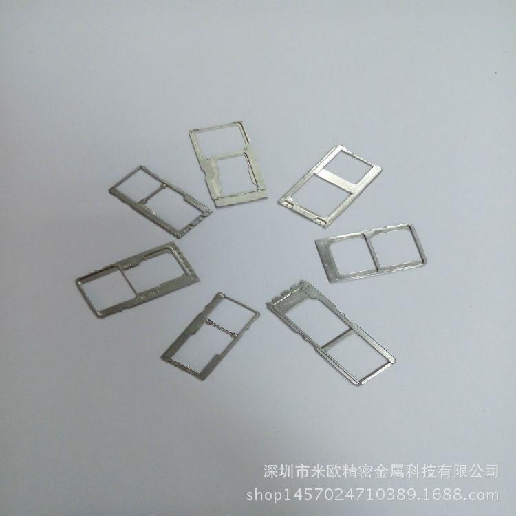 粉末冶金 硬质合金