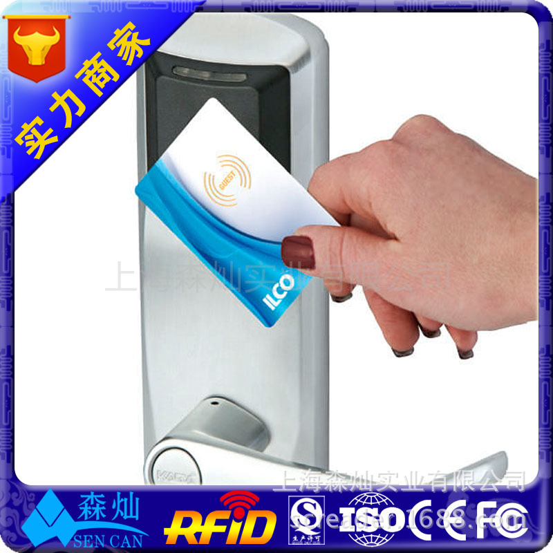 消费订做IC门禁卡 读写卡 PVC 高频射频卡 无源卡