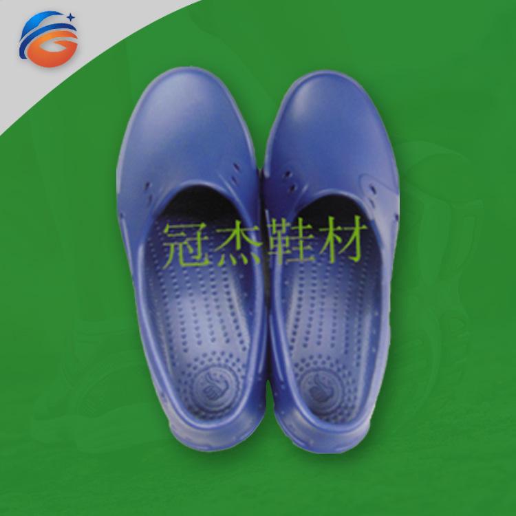 优质环保EVA鞋底鞋件加工
