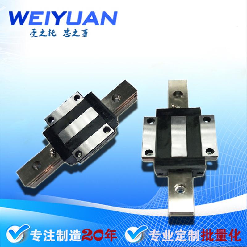 精细直线导轨副DB-LW系列 LW系列 滚动导轨 直线导轨