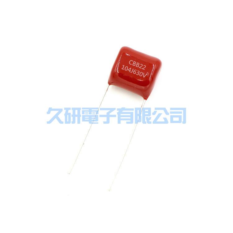 金屬膜電容CBB JYCWB 有机薄膜 方块状 小功率 同向引出线