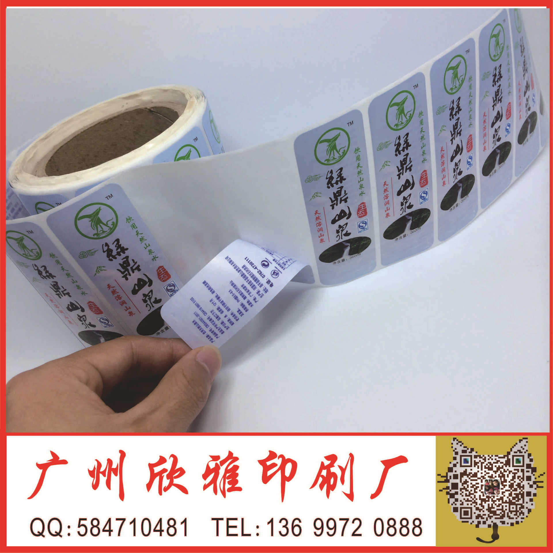 双面印刷不干胶 PVC不干胶,铜板不干胶,珠光膜合成PVC