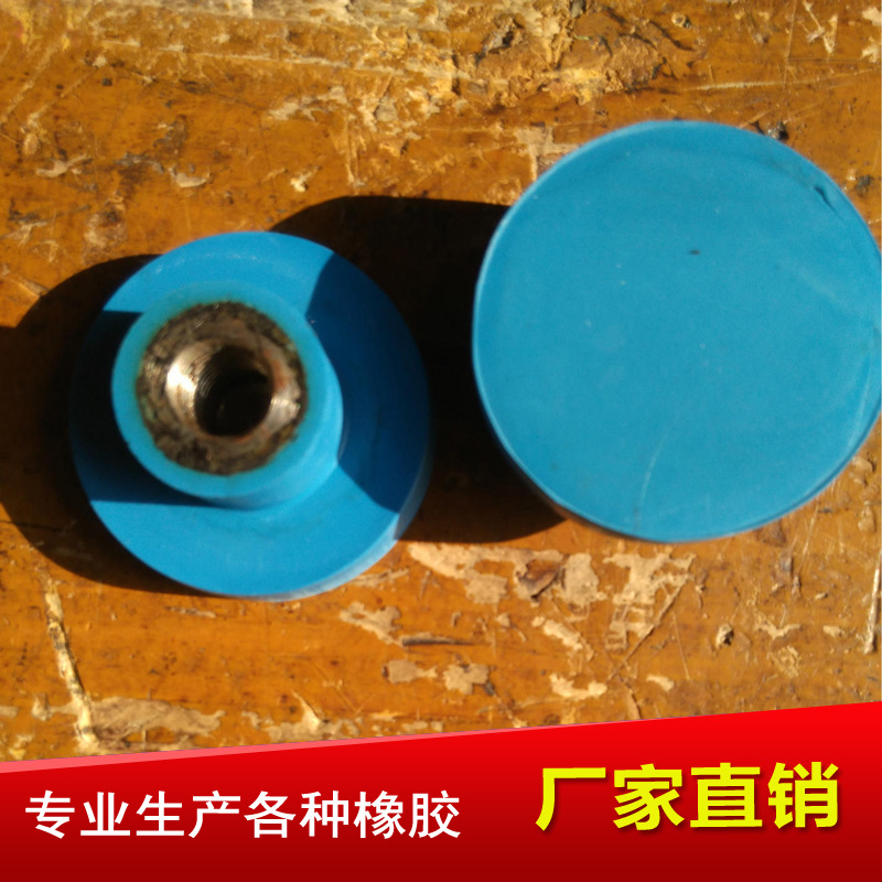 供应 金属挂橡胶件制品  厂家批发橡胶减震器 量大优惠