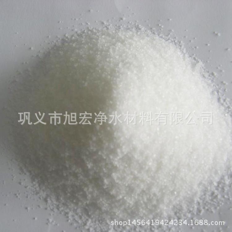 高效除污水处理絮凝剂厂家 聚丙烯酰胺 白色粉末