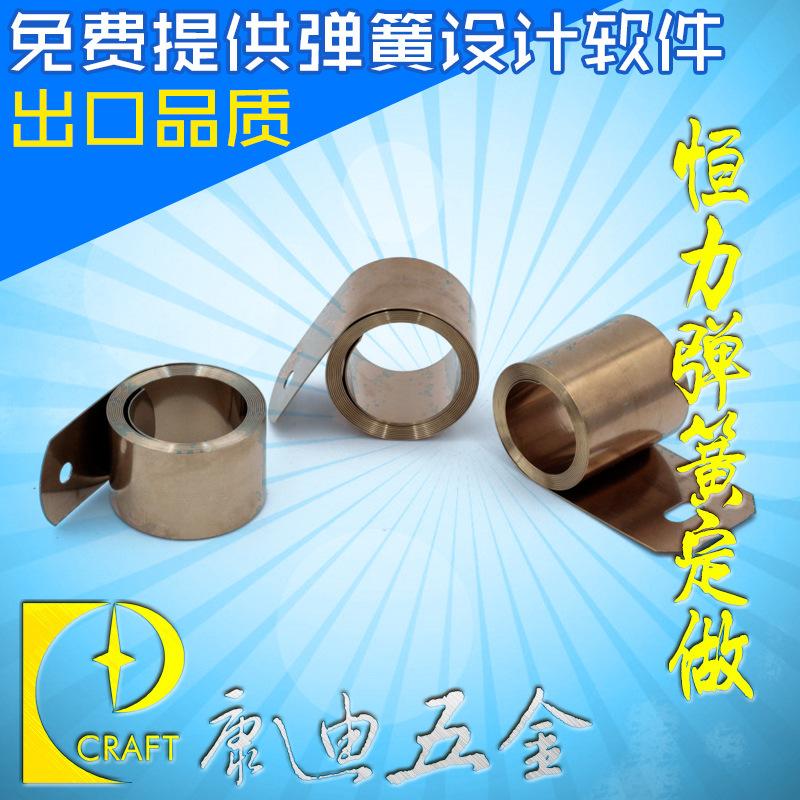 厂家加工定做发条弹簧 五金平面涡卷弹簧 不锈钢301扁线恒力卷簧