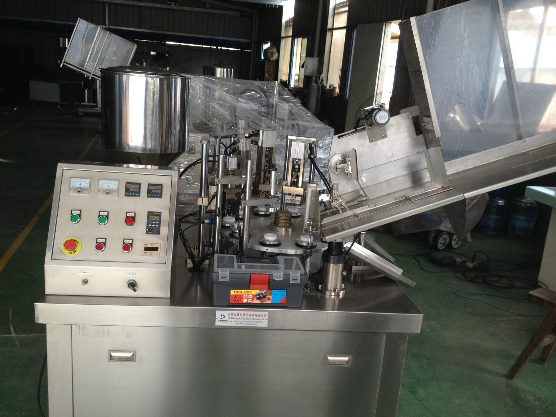 厂家直销全自动灌装封尾机塑料管铝塑管灌装机化妆品包装机