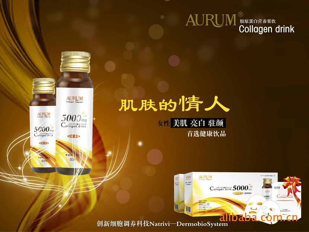厂家提供美容胶原蛋白口服液OEM贴牌加工 胶原蛋白果味饮料