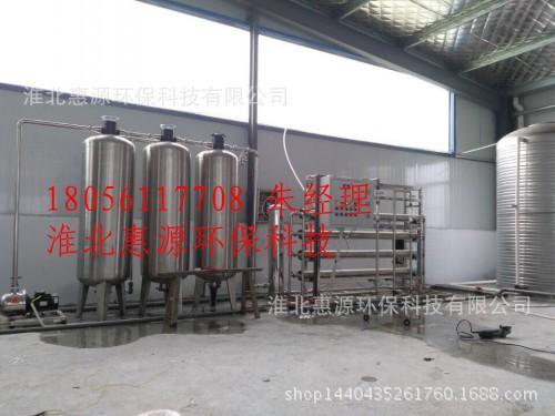 桶装污浊水设施水厂设施桶装水厂设施办水厂设施小型水解决设施