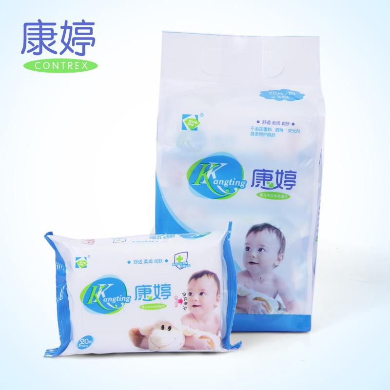 婴儿湿巾无纺布清洁5连包厂家批发母婴用品居家纸尿裤湿巾批发 无纺布