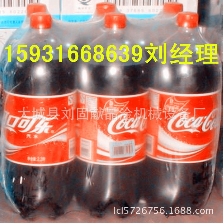 可乐包装膜