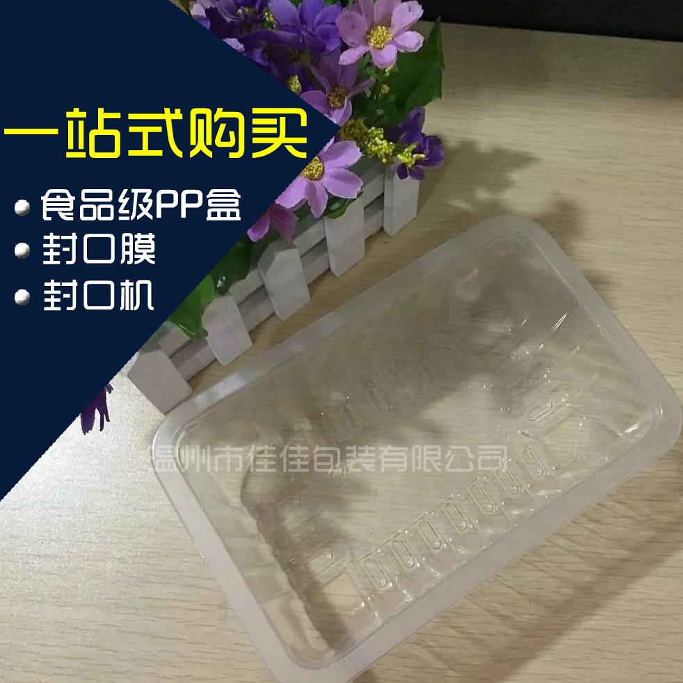 塑料制品厂直销500m锁鲜装吸塑盒塑料盒子透明包装盒2014/50