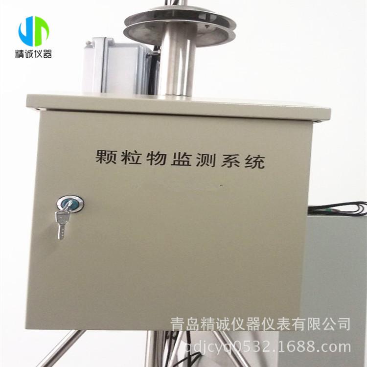 大气环境监测设施AQT-2 数字粉尘采样仪