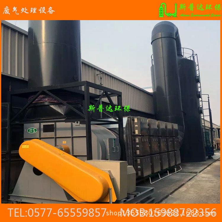 废气解决成套设施无机废气解决废气污染安装废气管理工程
