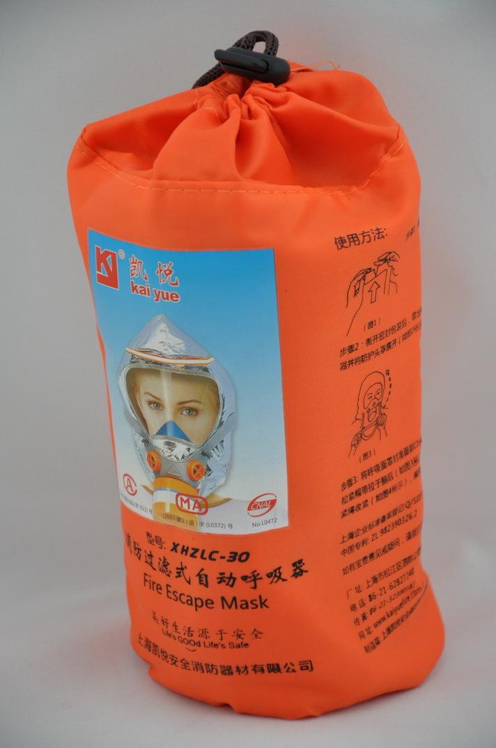 供应上海火灾逃生避难器材逃生呼吸器 避难逃生产品