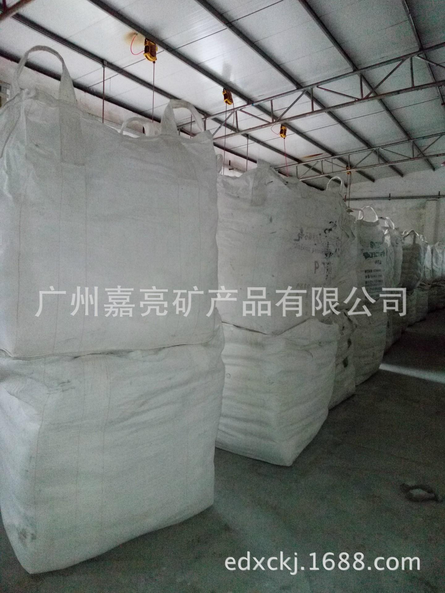 400目硅微粉 电子灌封胶硅胶填料 工厂直销 白色粉末
