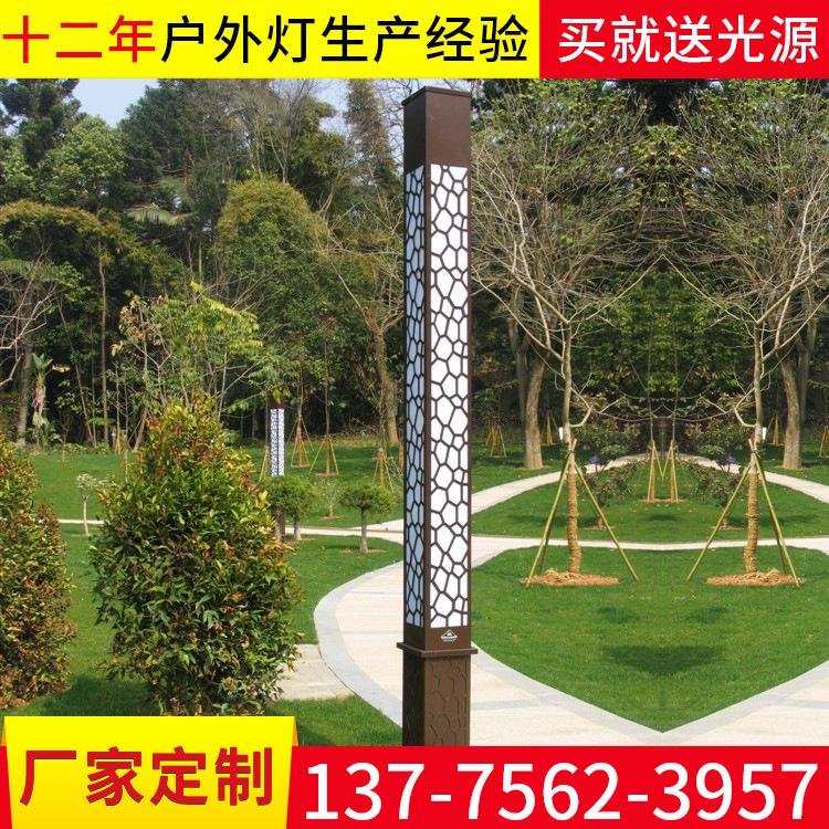花园灯景观灯系列厂家 诚硕照明 LED景观灯 镀锌板铝材