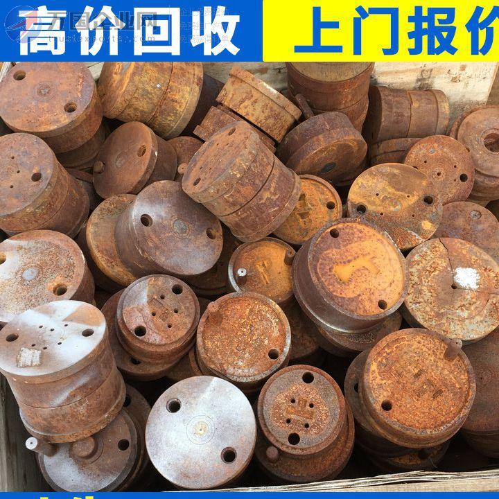 高价采购各种硬质合金 特殊钢