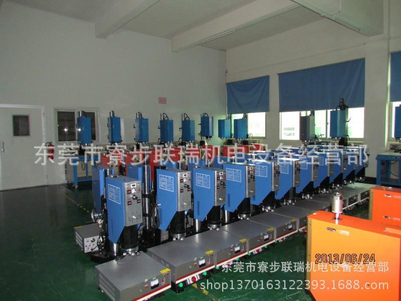 深圳超音波熔接机 超音波塑胶焊接机 超声波焊接模具设备加工配件