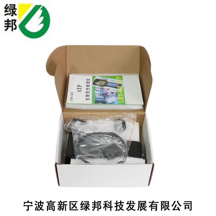 全绿邦国产ATP荧光检测仪 荧光检测系统