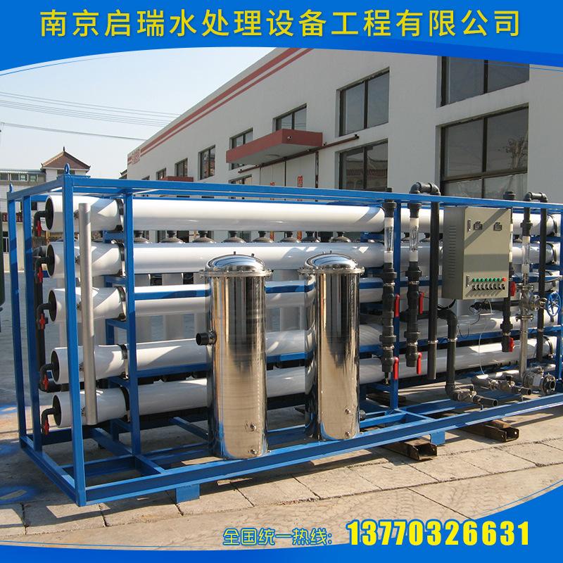 半导体超纯水系统 FSJ