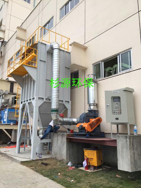 优质工业除尘设施 袋式除尘器