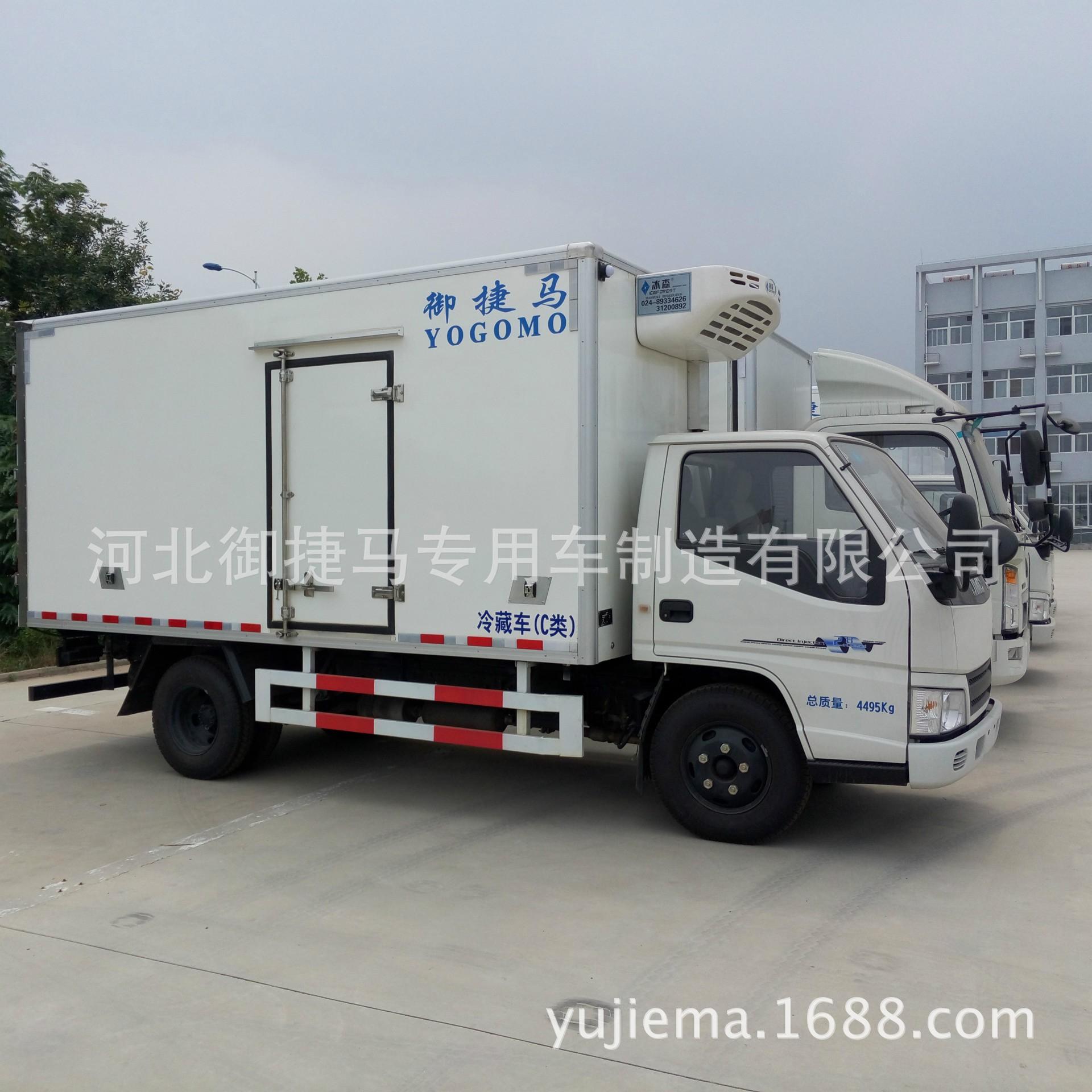 江铃凯运冷藏 保温 小型车厂家直销 热线13931960116