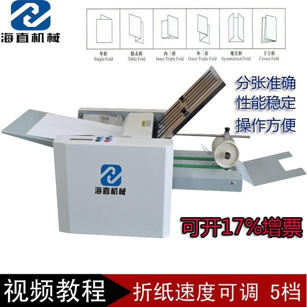 阐明书折纸机 纸箱+泡沫 栅栏式折页机