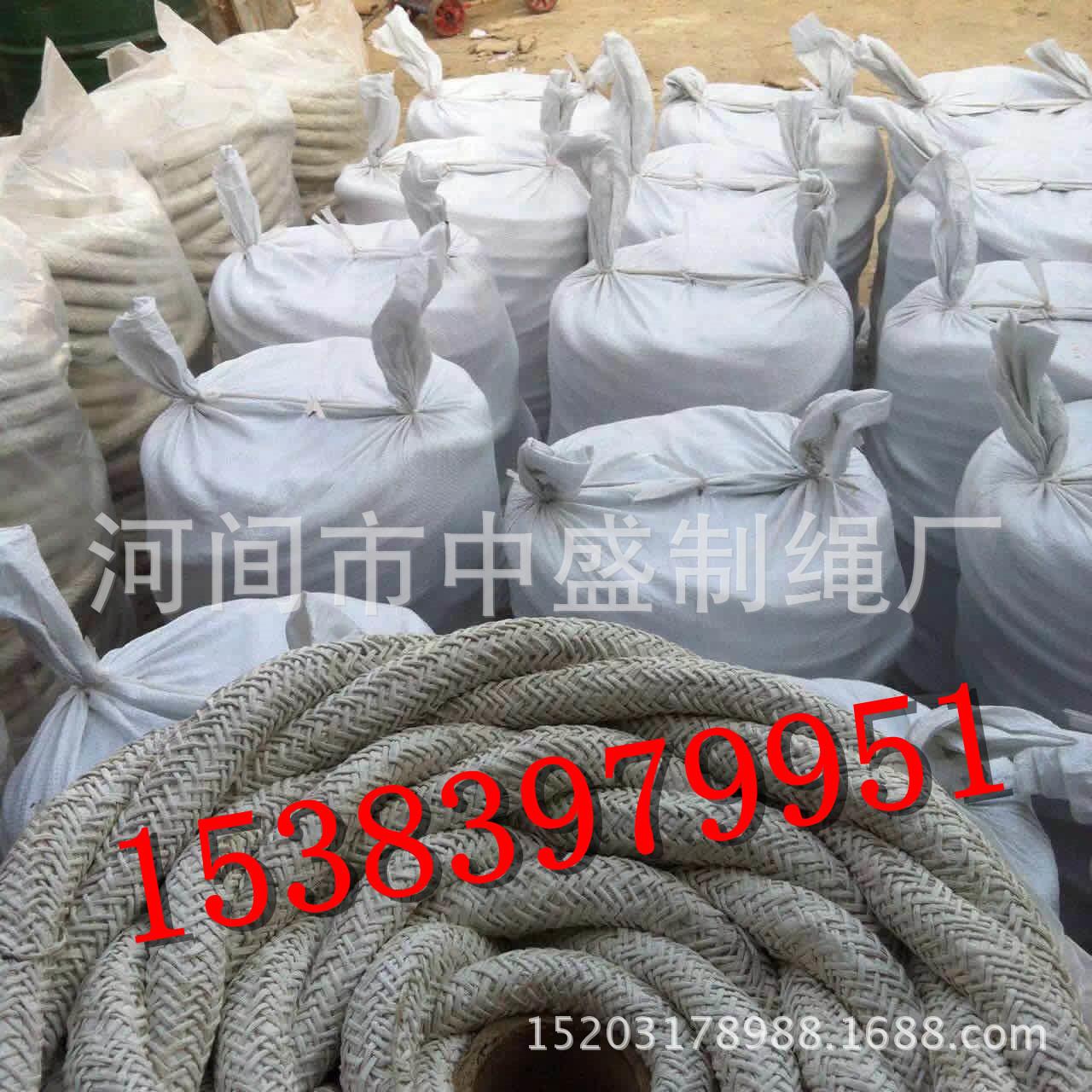 陶瓷纤维布陶瓷纤维带陶瓷纤维纺织品 米各庄 玻璃纤维