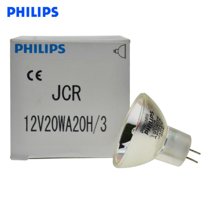 12V20WA20H/3套色机灯泡 Philips/飞利浦