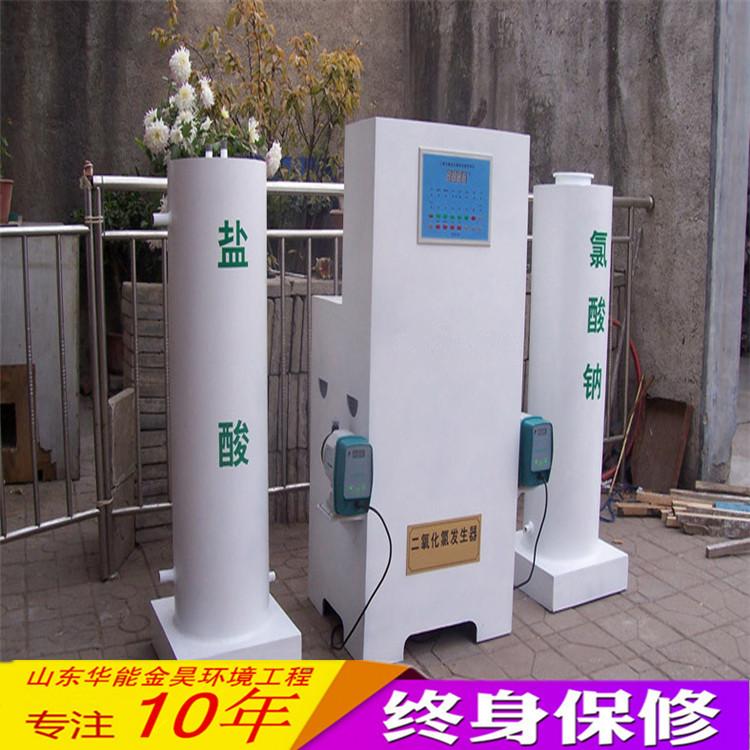 厂家直销高效消毒设备二氧化氯发生器质优价廉品质保证 WHZ