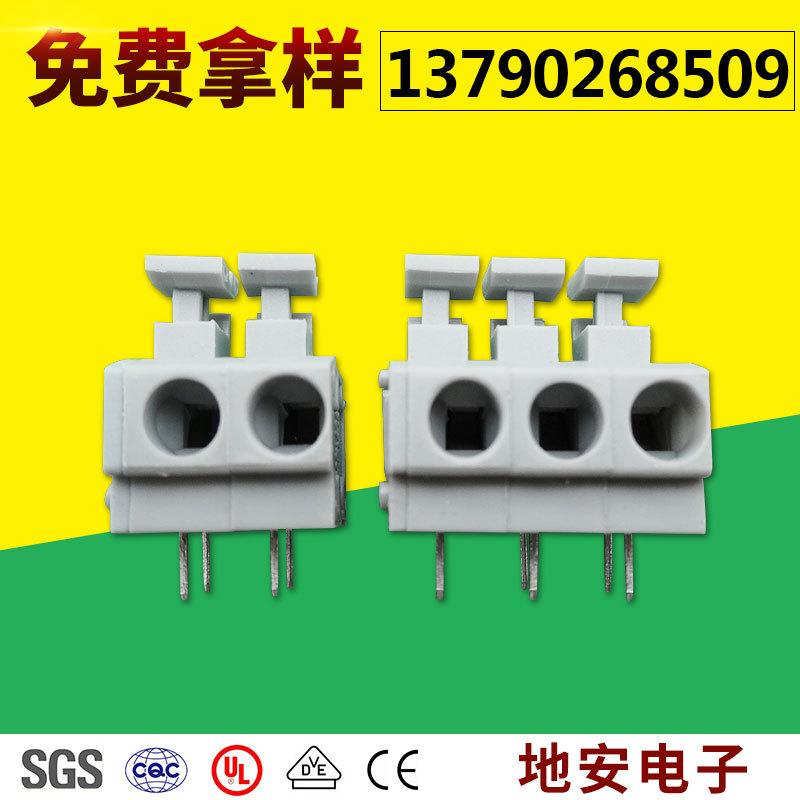 DA260免螺丝接线端子 PCB AC/DC 阻火/阻燃