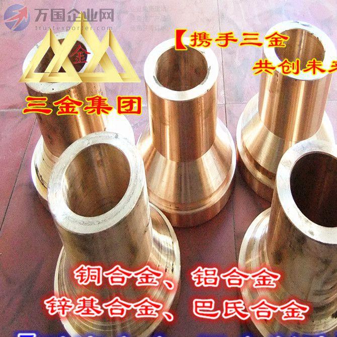 水平连铸机 铜套