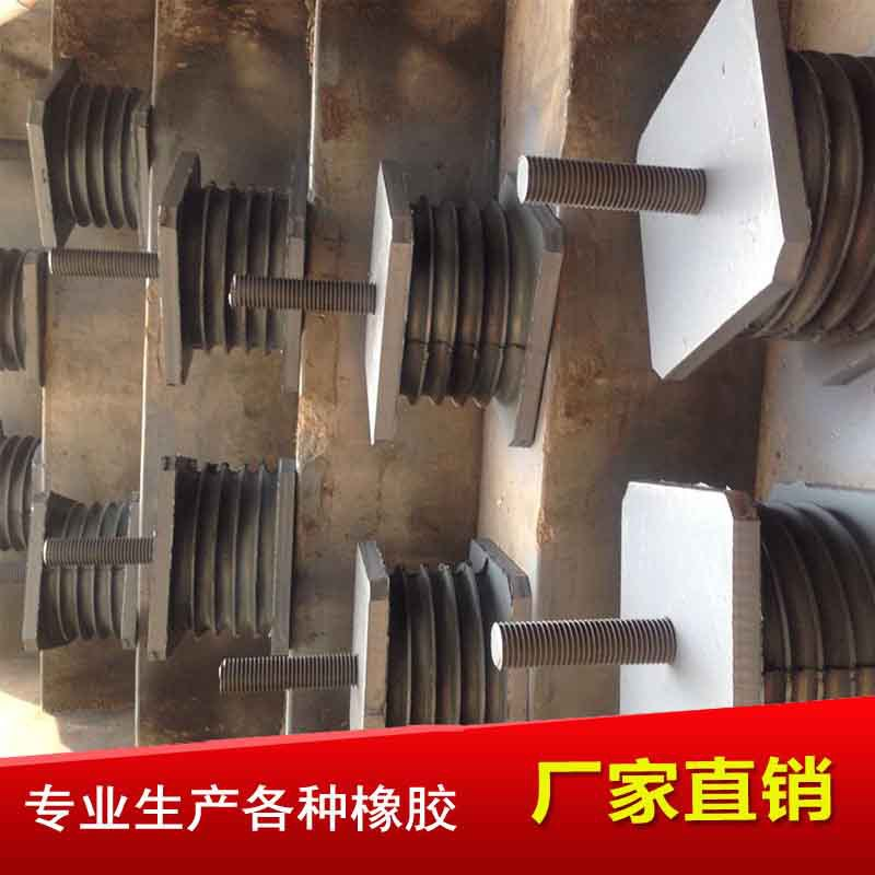 供应荣瑞橡塑制品机械减震器 橡胶减震器