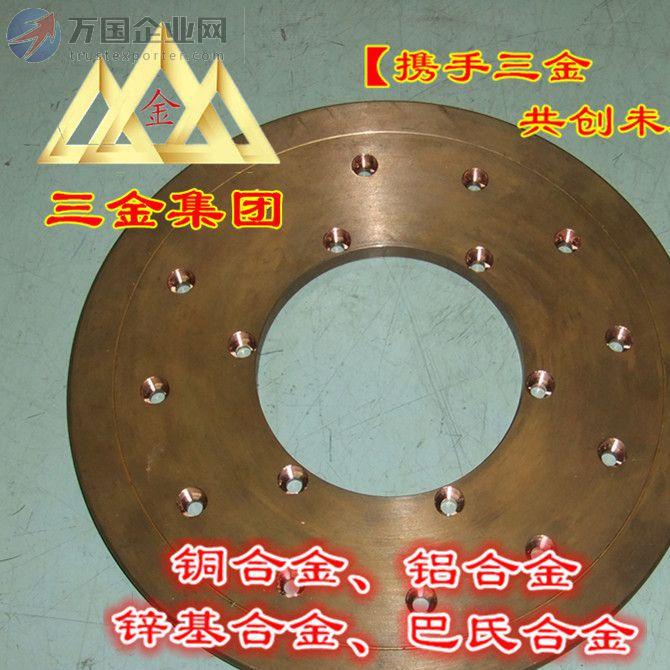缝焊机 焊轮