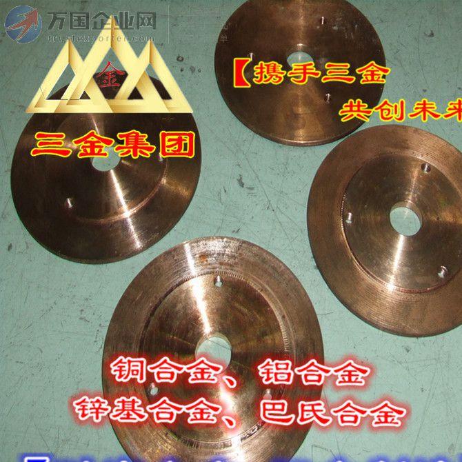 铬锆铜焊轮