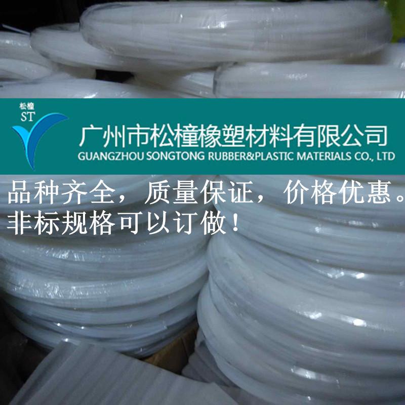 厂家生产聚四氟乙烯管/PTFE/铁氟龙透明管/F4四氟 乳白、彩色 ULSGS