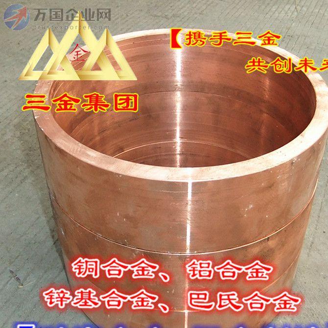 大型电力设备紫铜配件 铜铸件 机械设备 三金机械