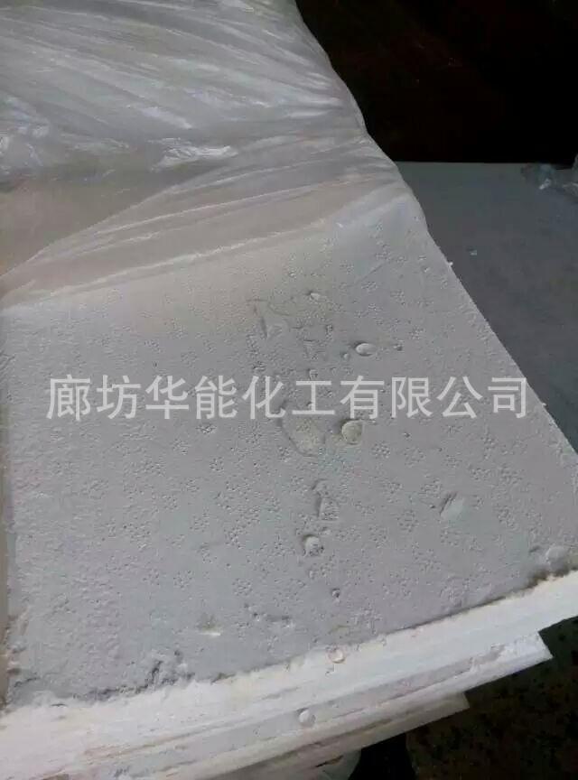 高密度硅酸钙保温板无石棉微孔硅酸钙板