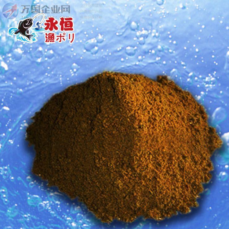 鱿鱼粉1000公斤水产鱼虾蛋白营养诱食剂