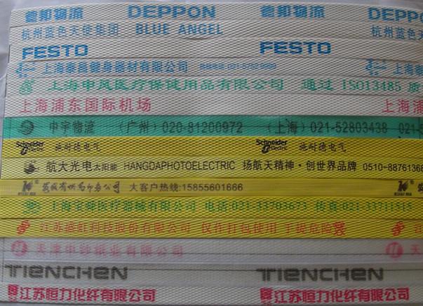 多种颜色纯料PP打包带