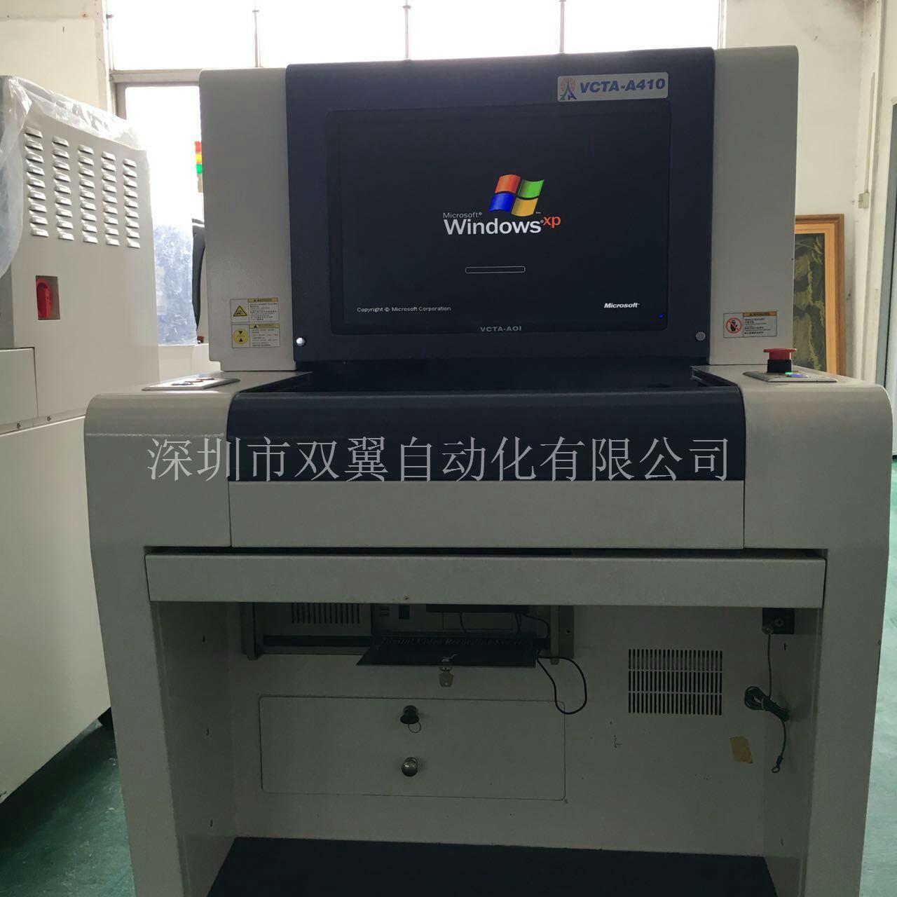 深圳二手AOI供应商 自动光学检测仪