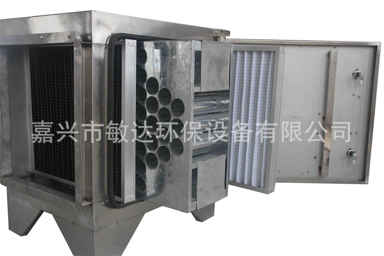 垃圾处理厂气体除臭除味设备不锈钢等离子净化器生物除臭油烟净化