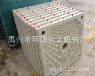 隔膜滤板 固液分离 抗燃油 各种规格型号