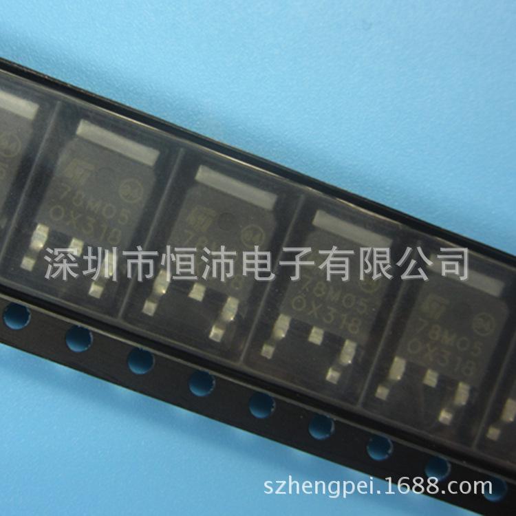 H1102NL集成电路 PULSE DIP/SMD