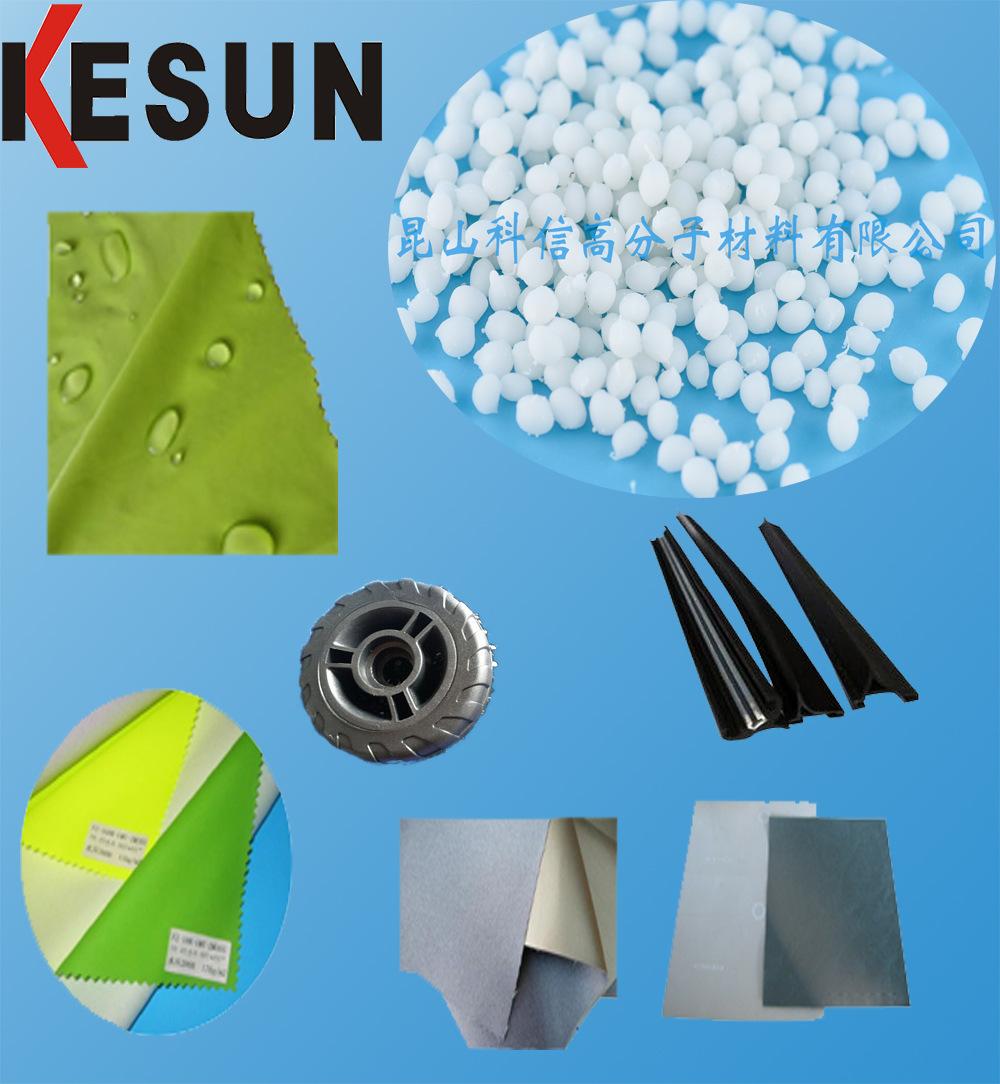 箱包配件公用料 涂布系列 涂覆级 自产自销