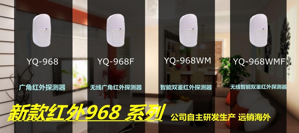 968系列图-中文_副本_副本