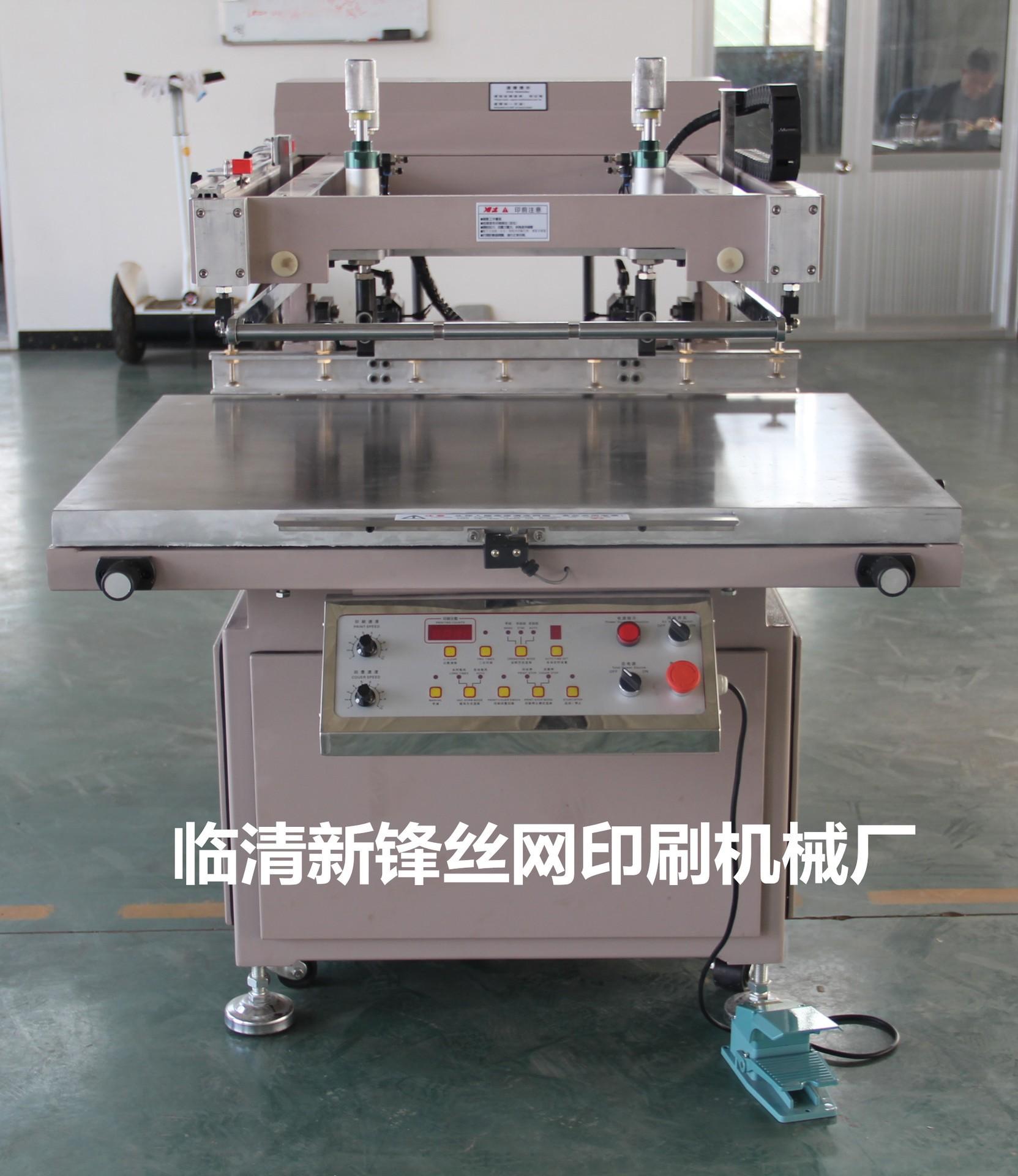 新锋丝网印刷机械厂专业生产半自动丝印机 纸质包装